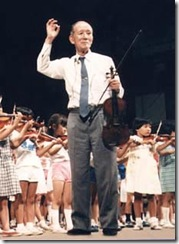 Shinichi-suzuki-i-dzieci